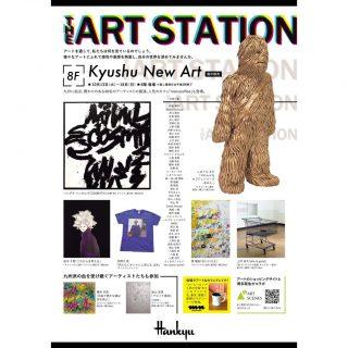 THE ART STATION開催のお知らせ