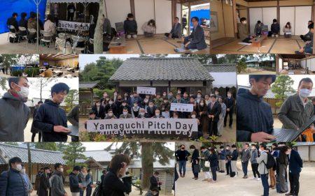 「Yamaguchi Pitch day」終わりました!